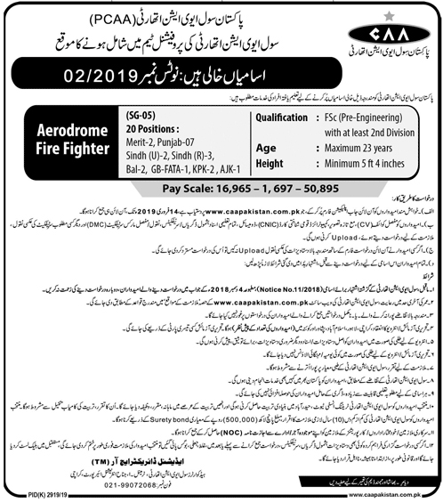 https://jobs.ilmkidunya.com//jobs/Images/2019/1/Large/Jobs-in-Pakistan-Civil-Aviation-Authority-CAA-30-Jan-2019.jpg