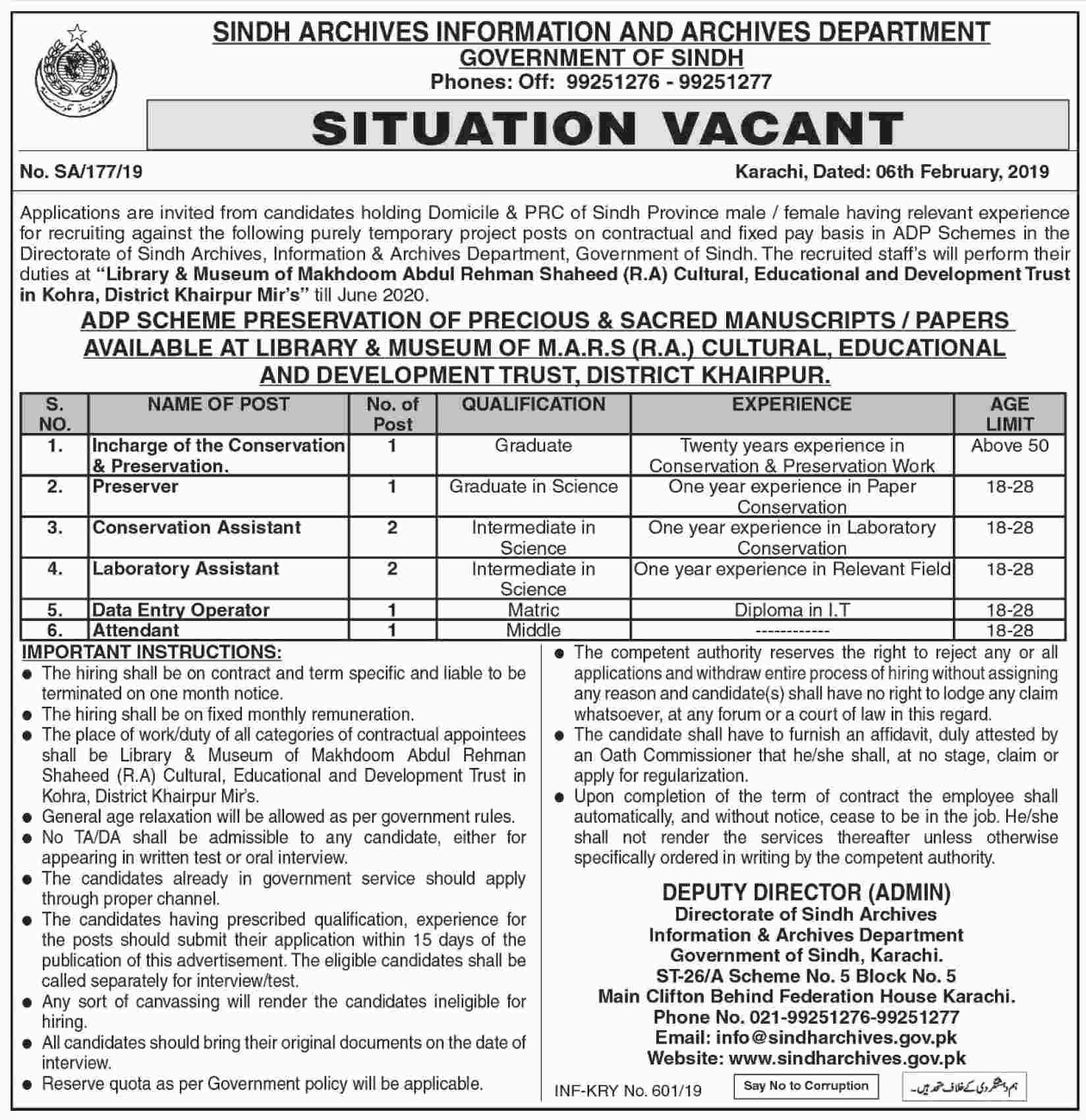 Jobs In Sindh Archives Information And Archives Department 12 Feb