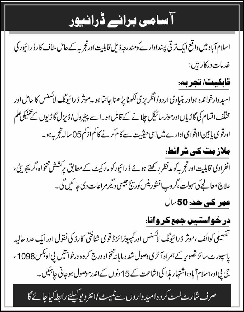 Car Driver Required In Islamabad 27 Jan 2019