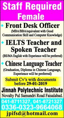 Front Desk Officer, Teachers, Required in Jinnah Polytechnic Institute 2019