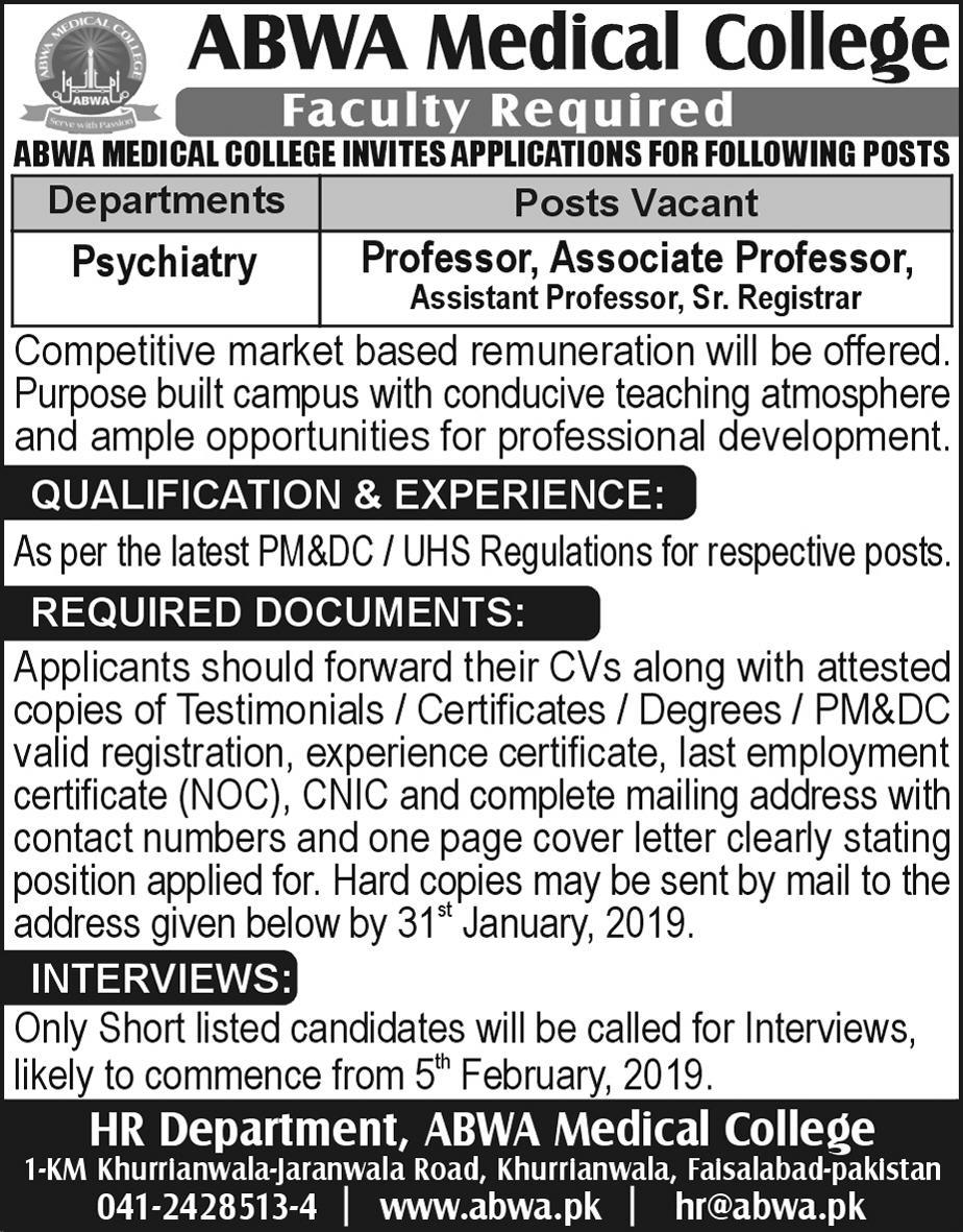 Jobs Announces In ABWA Medical College At 18 Jan 2019