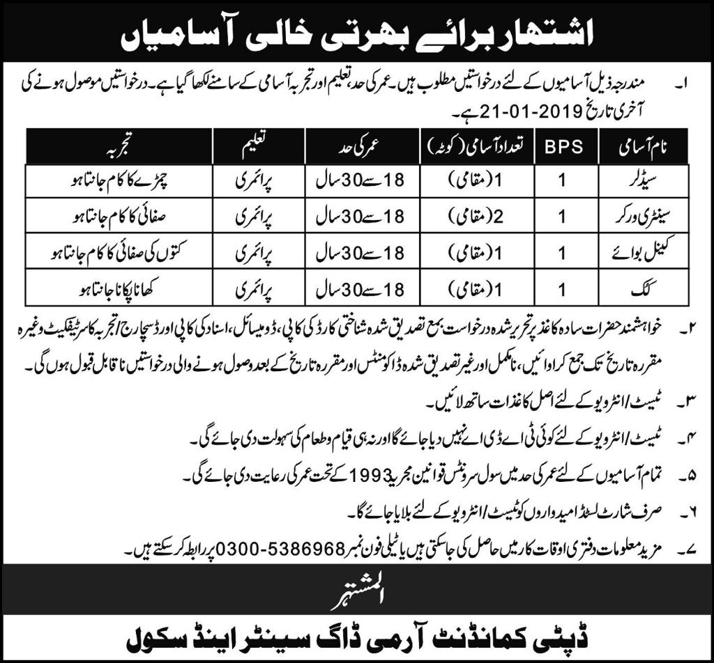 Jobs In Army Dog Center And School 06 Jan 2019