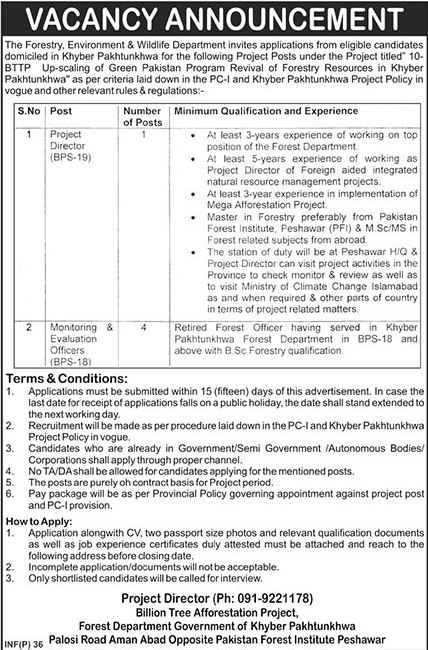 img-army ic-map-marker-sm-black Peshawar Jobs In Forestry Environment And Wildlife Department 04 Jan 2019