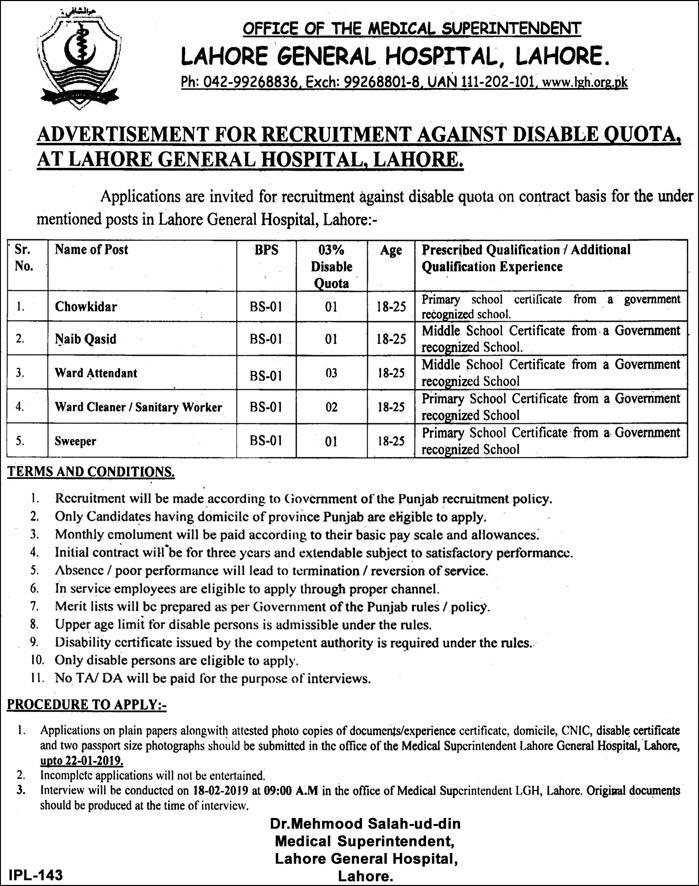 Jobs In Lahore General Hospital Lahore LGH 09 Jan 2019