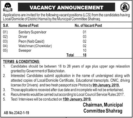 Jobs In Municipal Committee Shahrag 03 Jan 2019