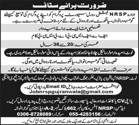 Jobs In National Rural Support Programme NRSP 06 Jan 2019