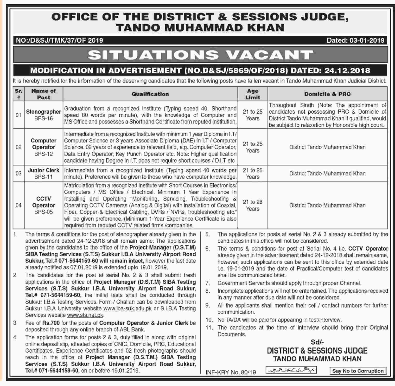 Jobs In Office Of The District And Session Judge 07 Jan 2019