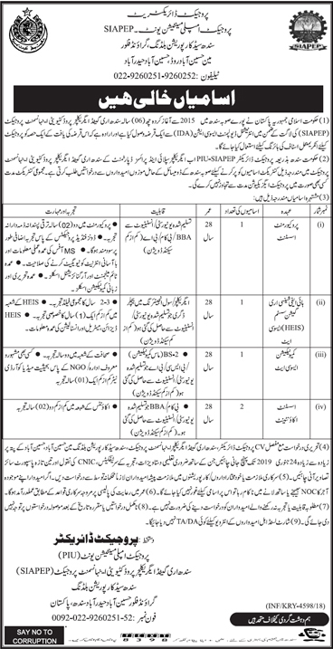 Jobs In Sindh Irrigated Agriculture Productivity 03 Jan 2019