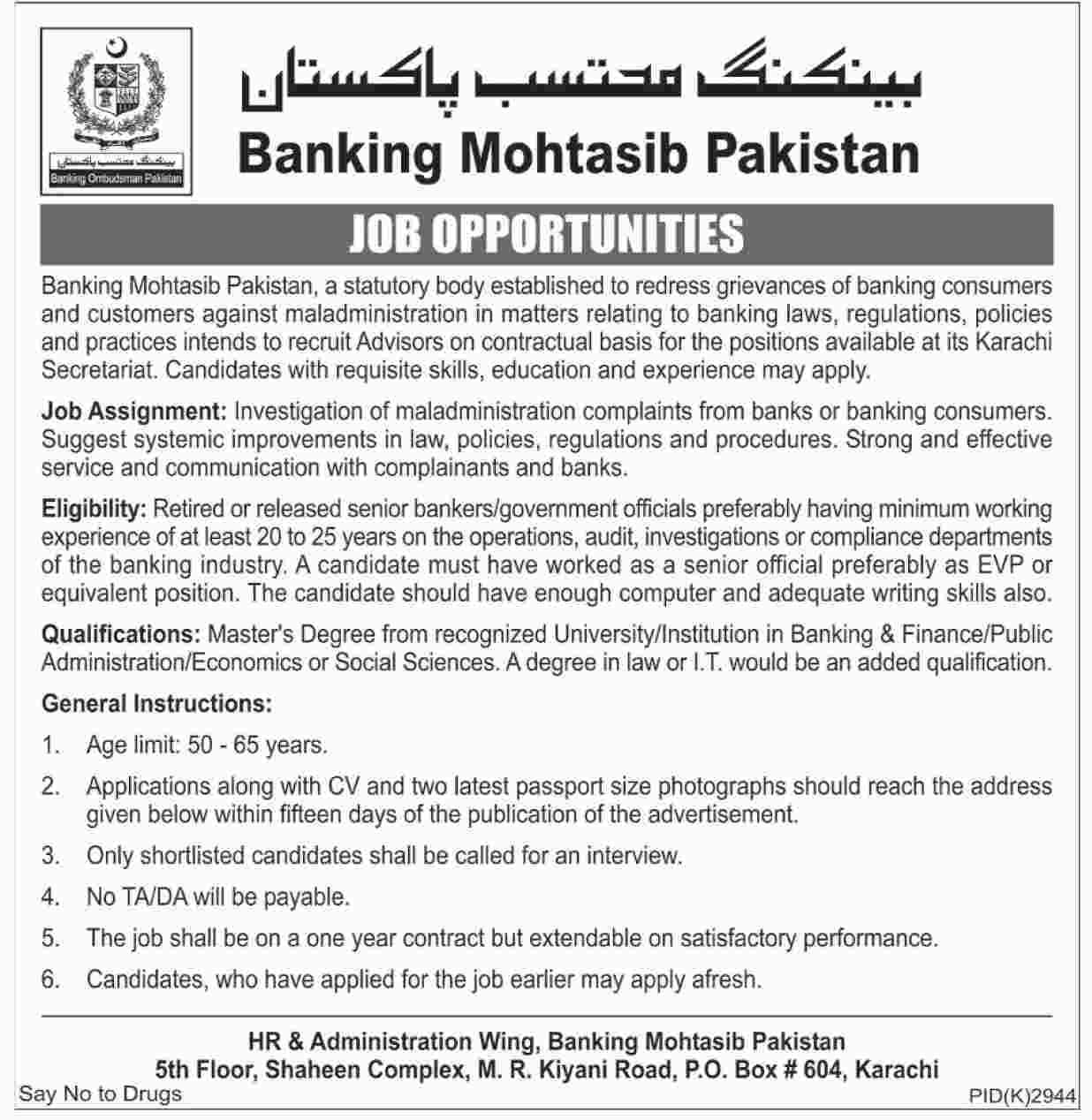 Banking Mohtasib Pakistan Announced Jobs in Karachi