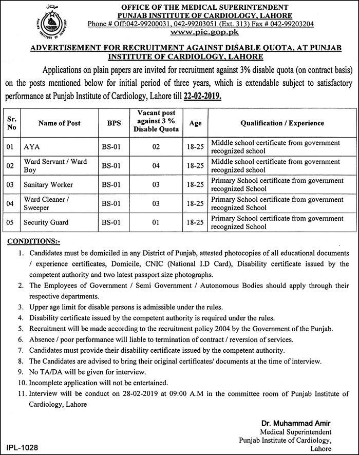 Jobs In Punjab Institute Of Cardiology Lahore PIC 05 Feb 2019