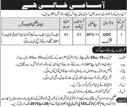 Jobs In Army Service Corp 23 Mar 2019