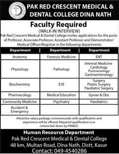 Jobs In Pakistan Red Crescent Medical And Dental College 08 Mar 2019