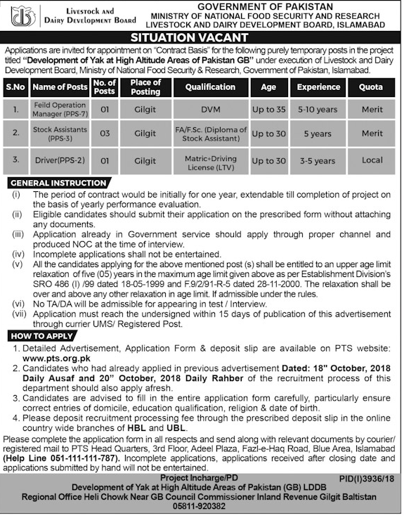 PTS Jobs In Livestock And Dairy Development Board 04 Mar 2019