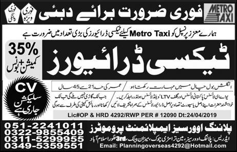 Taxi Drivers Required In Dubai 25 Apr 2019 Jobs 2019 In Pak
