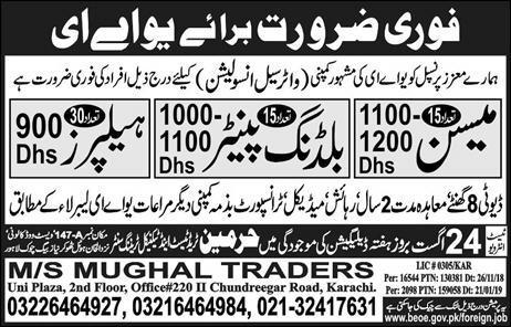 job-ad